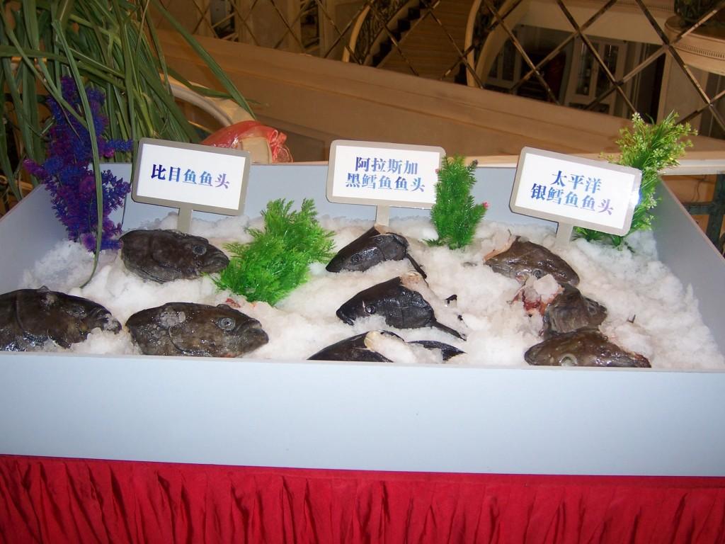chinese-display